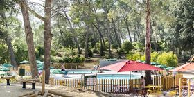 Huttopia Camping Fontvieille